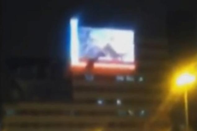 Chinese man shows illegal porn on giant outdoors screen